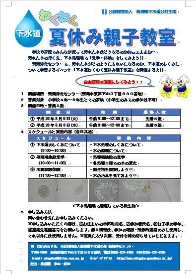 HP-oyako.pdf