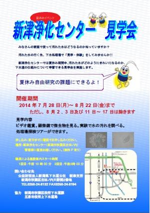 HP-fec46dd2428b1bfd9771c0d32c45d8.pdf